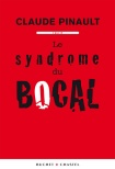 Le Syndrome du bocal -